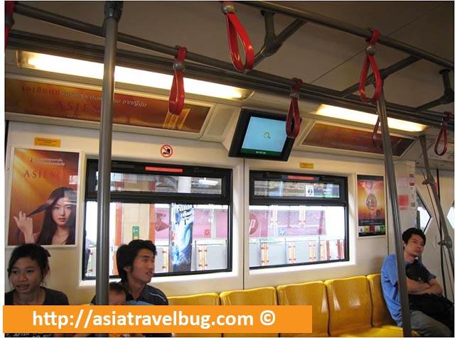Inside BTS Sky Train
