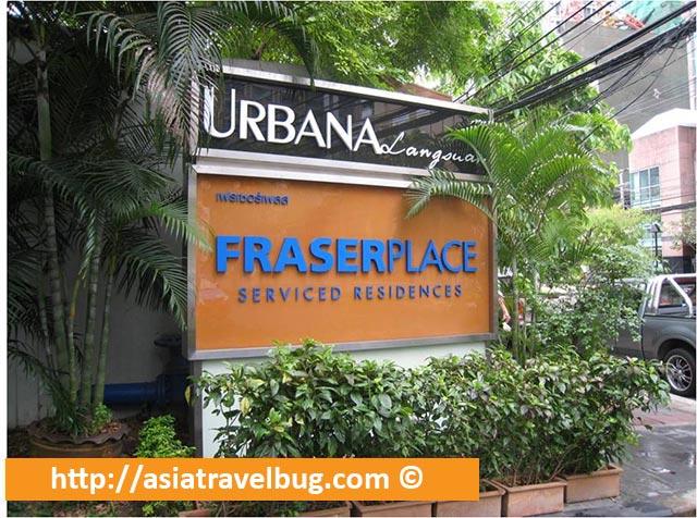 Urbana Langsuan Hotel