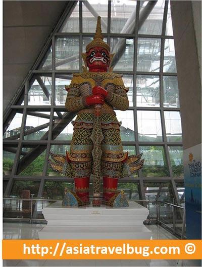Bangkok Airport Rama