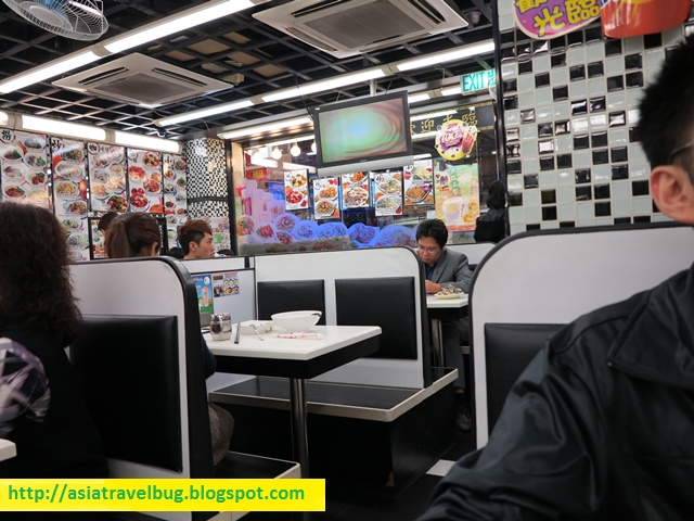 Aberdeen Restaurant at Hong Kong food trip