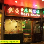 Hong Kong Food Trip – Mak's Noodle, Yoshinoya, Chao Zhou, Kai Kee Noodles (Part 3 of 3 – Cheap Eats)