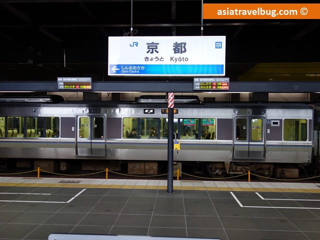 JR Kyoto Station Arrival from Kansai Airport via Haruka Train