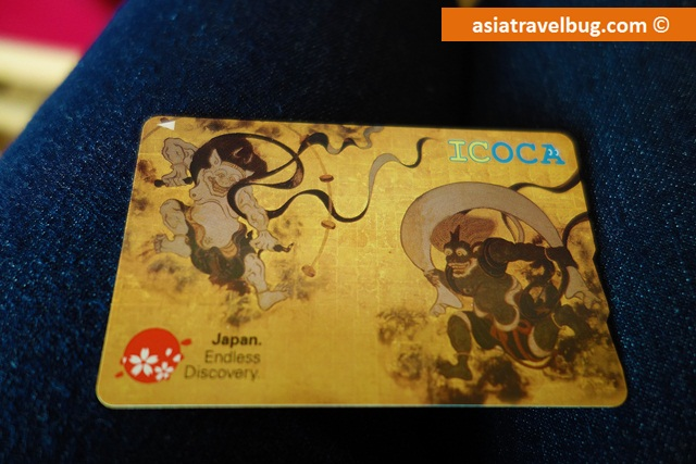 Icoca Card from Haruka Icoca Card Package
