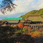 Japan Day 2: Kiyomizudera Temple Kyoto