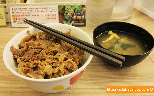things to do in tokyo | have a hearty gyudon bowl in Matsuya at everyday prices
