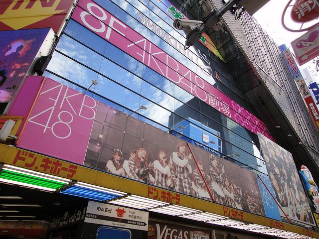 AKB 48 Theater in Akihabara