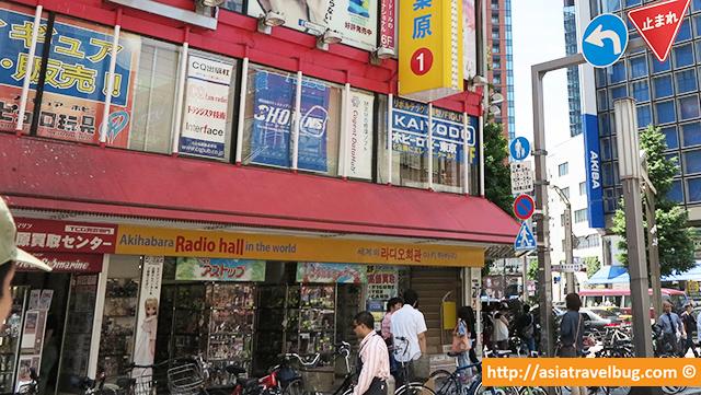Akihabara Radio Halls