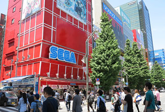 """Akihabara 