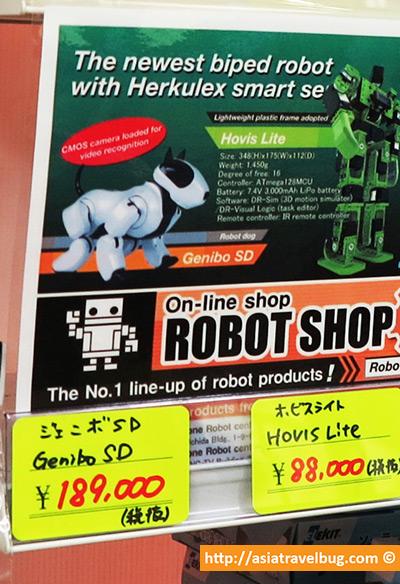 Akihabara Robotic Dog