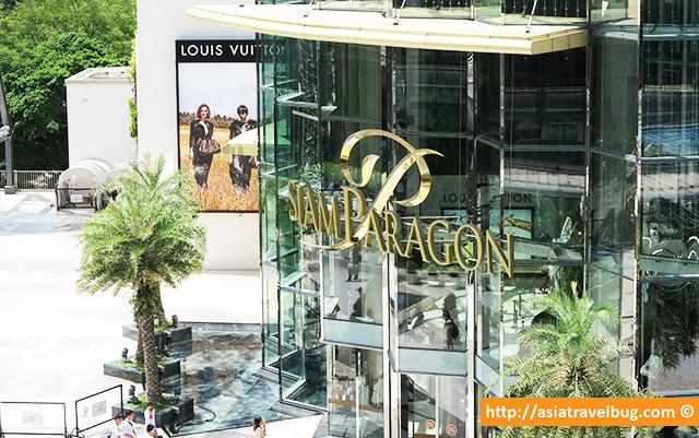Siam Paragon Mall