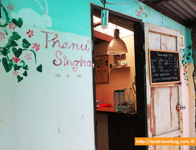 Thanu Singha Bakery and Cafe