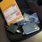 Pupuru Pocket Wifi Japan Rental Review