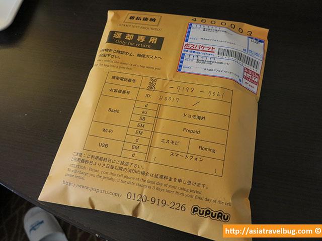 Best Pocket Wifi Rental in Japan [Pupuru Pocket Wifi Review]