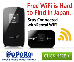 Pupuru Pocket Wifi