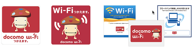 Partner Establishments Have Docomo Wifi Stickers