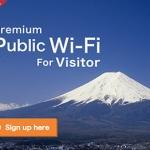 docomo wifi for visitor