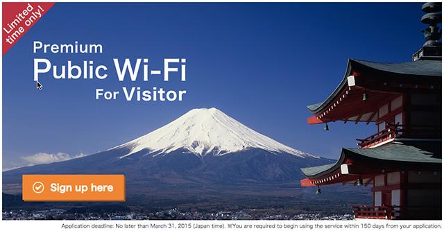 Docomo Wifi for Visitor | Japan Travel Blog
