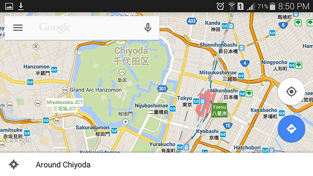 Japan Google Maps Not Downloadable for Offline Use