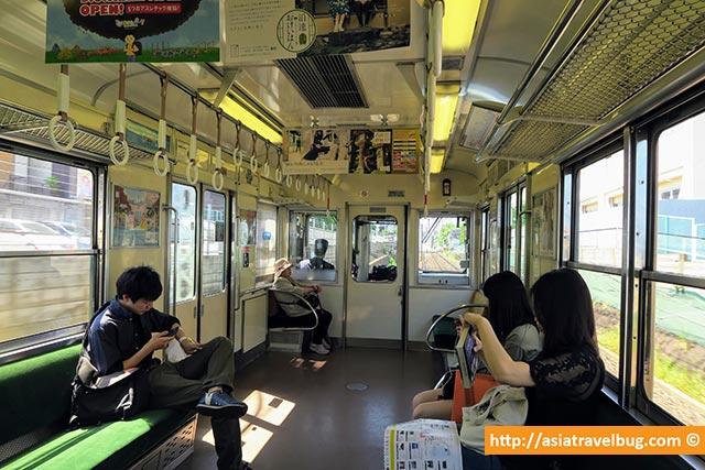 Keihan Train - My Favorite Train Line in Kyoto
