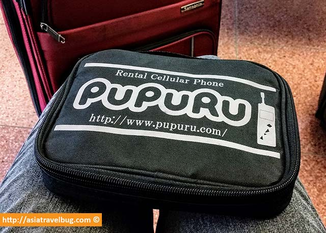 Pupuru Pocket Wifi Review - One of the Best Pocket Wifi in Japan