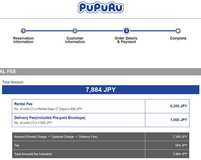 Best Pocket Wifi Rental in Japan [Pupuru Pocket Wifi Review]