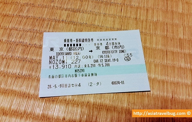 One Way Shinkansen Bullet Train Ticket From Tokyo to Kyoto with Reserved Seat