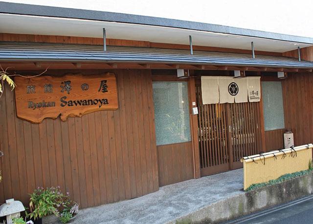 Ryokan Sawanoya Tokyo