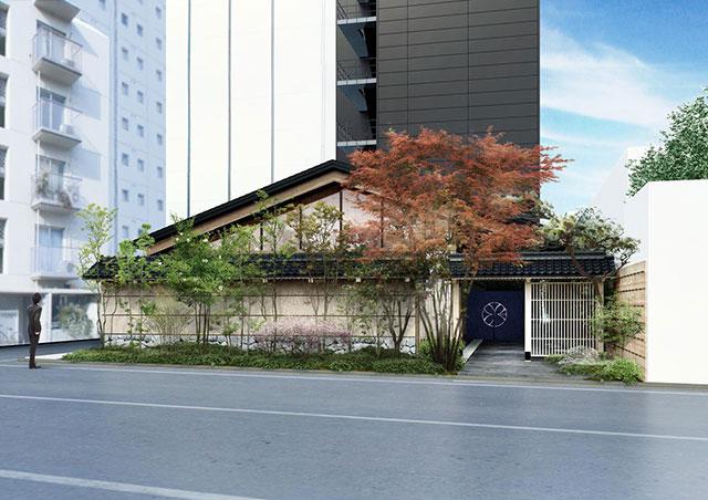 Yuen Shinjuku Onsen Ryokan Tokyo