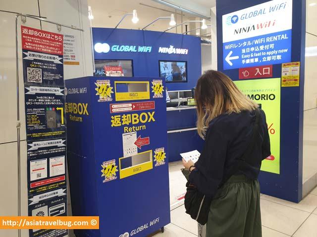 ninja wifi airport return box