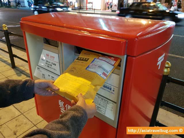 prepaid return envelope dropped to japan post box