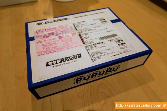 pupuru pocket wifi japan hotel deliver
