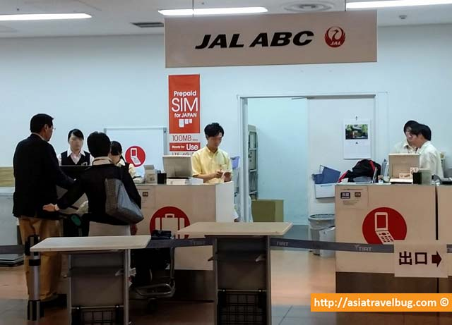 JAL ABC Pupuru Wifi Airport Pick Up Counter