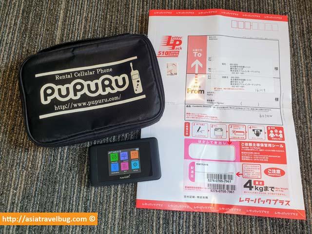 pupuru wifi portable wifi japan